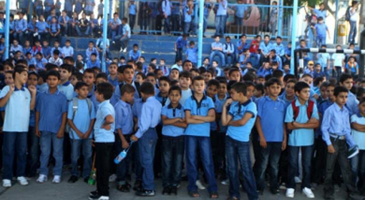 مدارس غزة.jpg