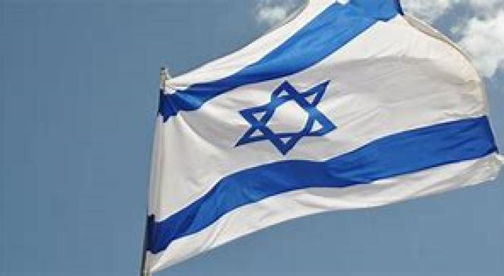 اسرائيل.png