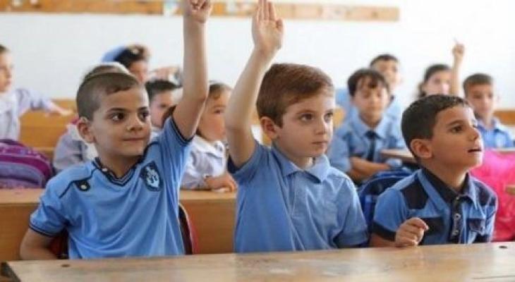 مدارس الوكالة مرحلة دنيا.jpg
