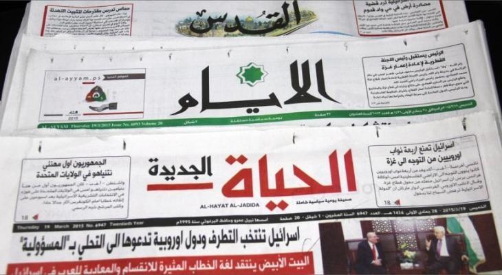 صحف..jpg