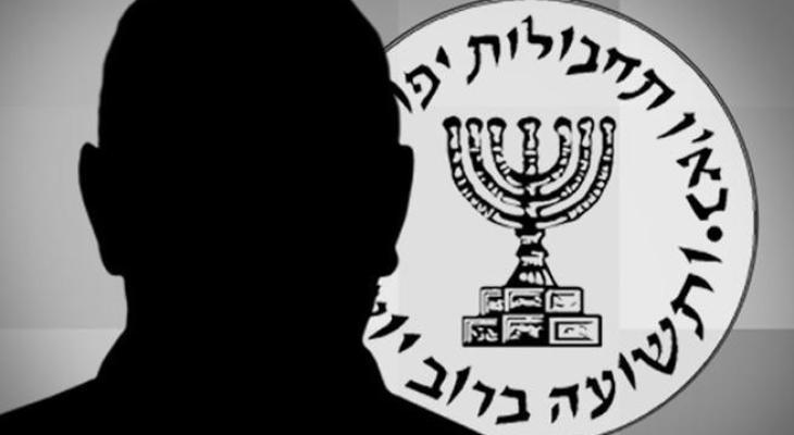 الموساد الاسرائيلي.jpg