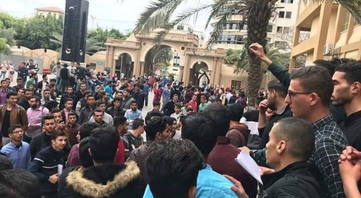 اعتصام جامعة الازهر.jpg