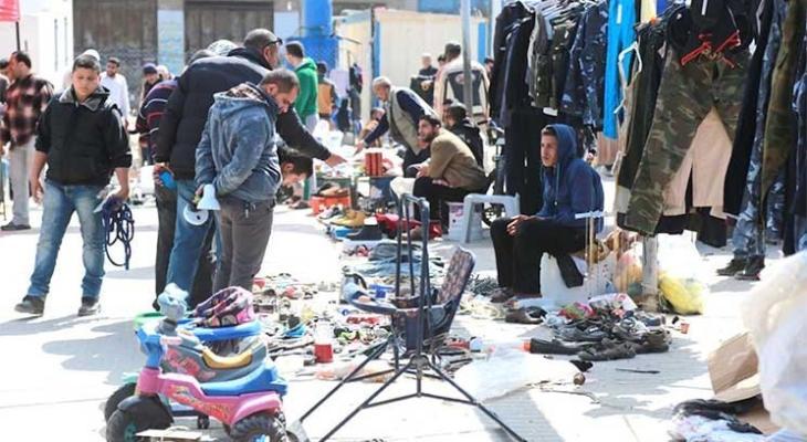 سوق الجمعة بغزة.jpg