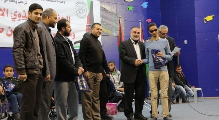 الاسلامية حفل المعاقين.jpg