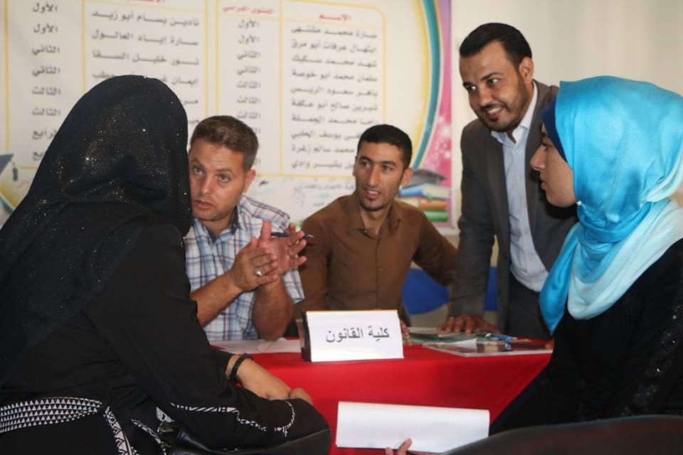 جامعة غزة استقبال 3