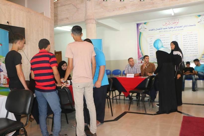 جامعة غزة استقبال 6