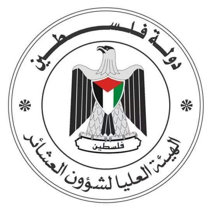 شعار العشائر