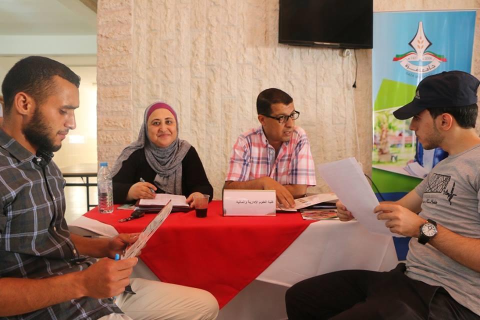 جامعة غزة استقبال 2