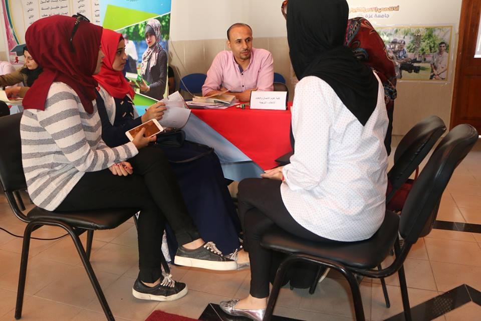 جامعة غزة استقبال 4