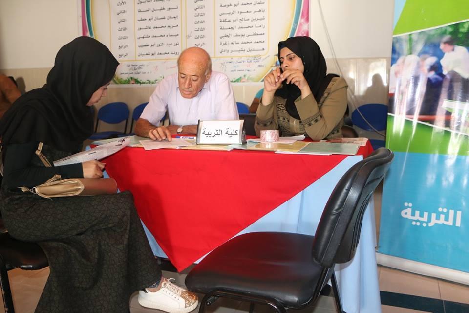 جامعة غزة استقبال 5