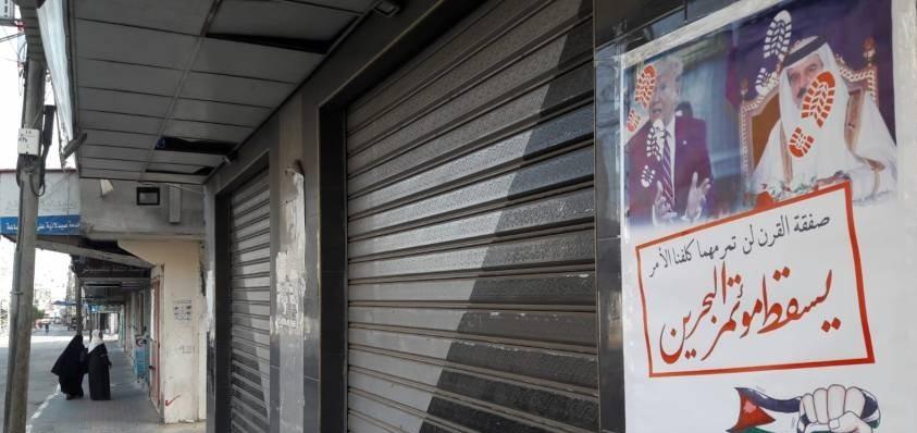 اضراب في غزة احتجاجا على صفقة القرن.jpg