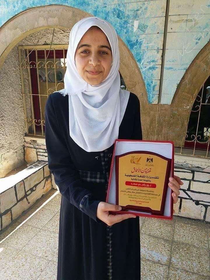 نور سعد ابنة الشهيد رامي سعد على معدل 99%.jpg