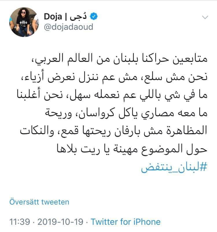 رسالة متظاهرة لبنانية الى متابعي التظاهرات.jpg