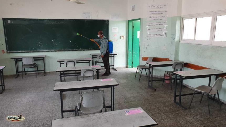 تعقيم المدارس امتحانات توجيهي.jpg