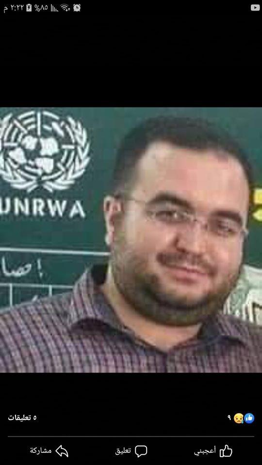 وفاة رائد محسن بهجة.jpg
