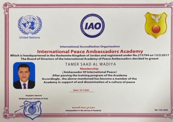 شهادة لقب السلام الدولية لتامر سعد الدولية.jpg