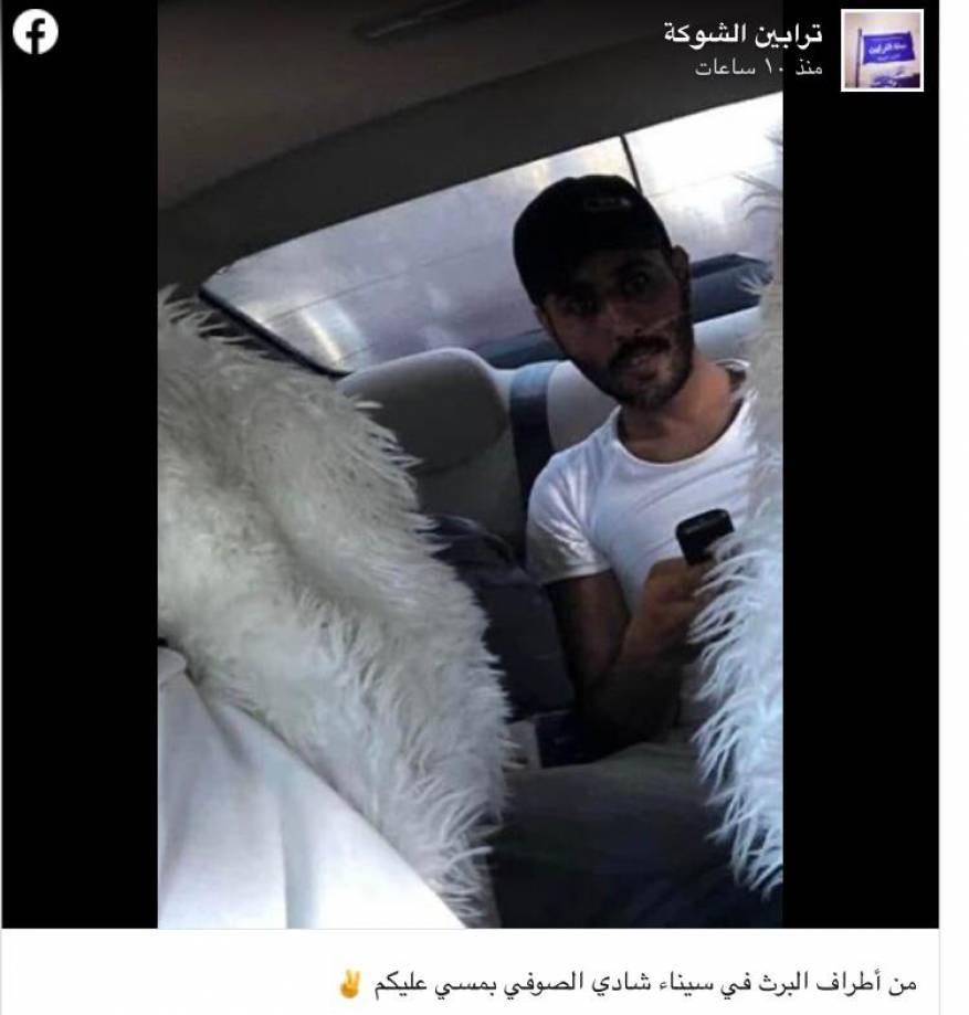 شادي الصوفي من اطراف البرث في سيناء.jpg