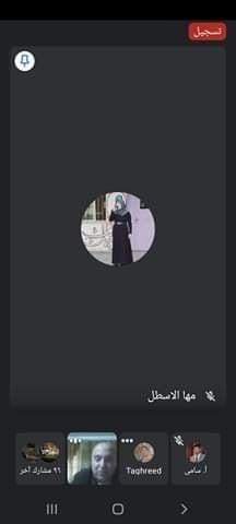مها الأسطل.jpg