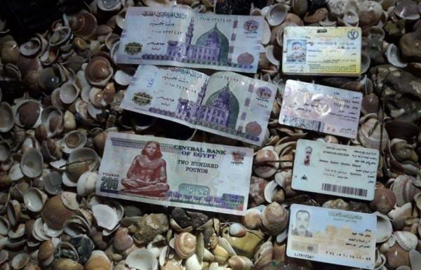 غريق مصري 2.jpg