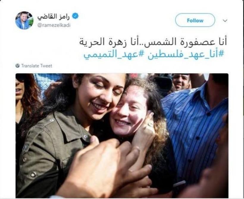 رامز القاضي وتغريدة عهد.jpg