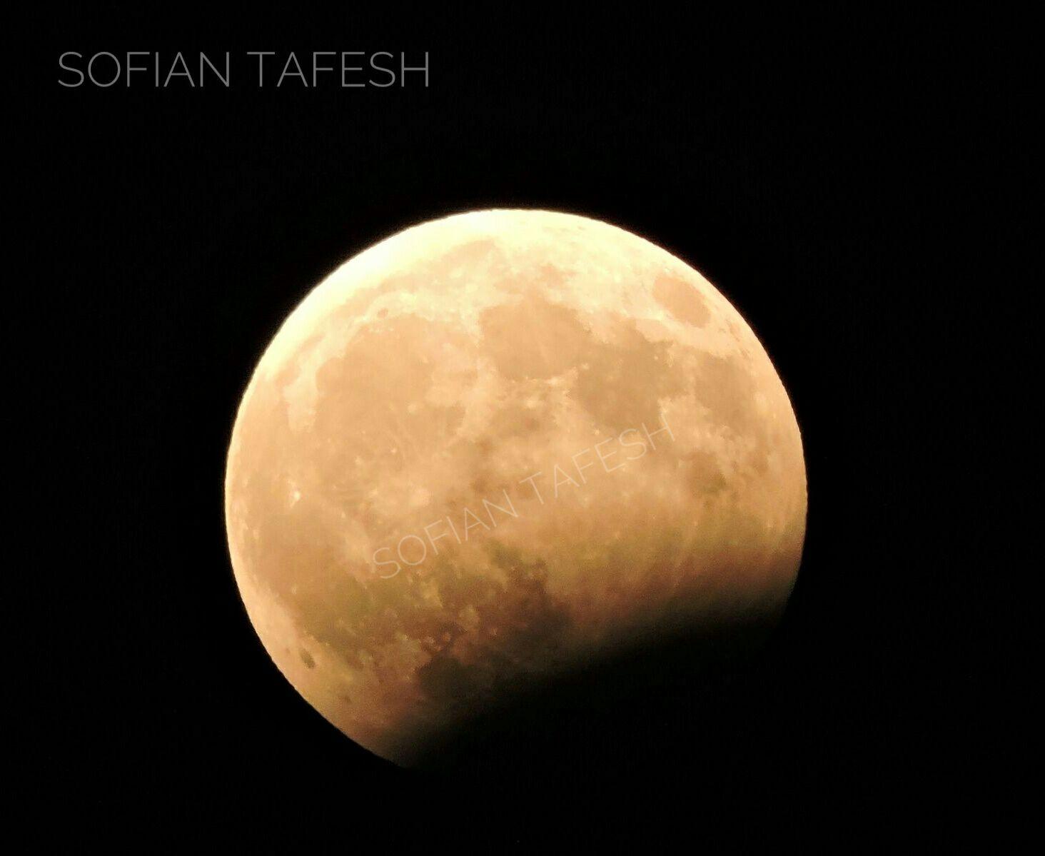 خسوف القمر في غزة2.jpeg