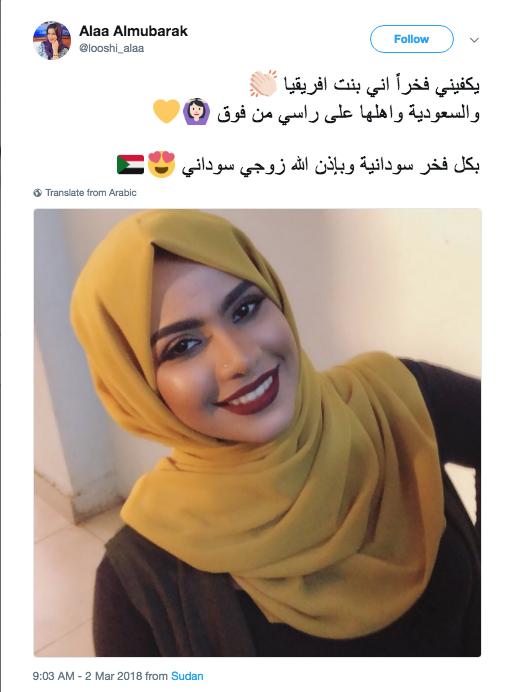 رد لوشي على الثري السعودي للزواج بها.png