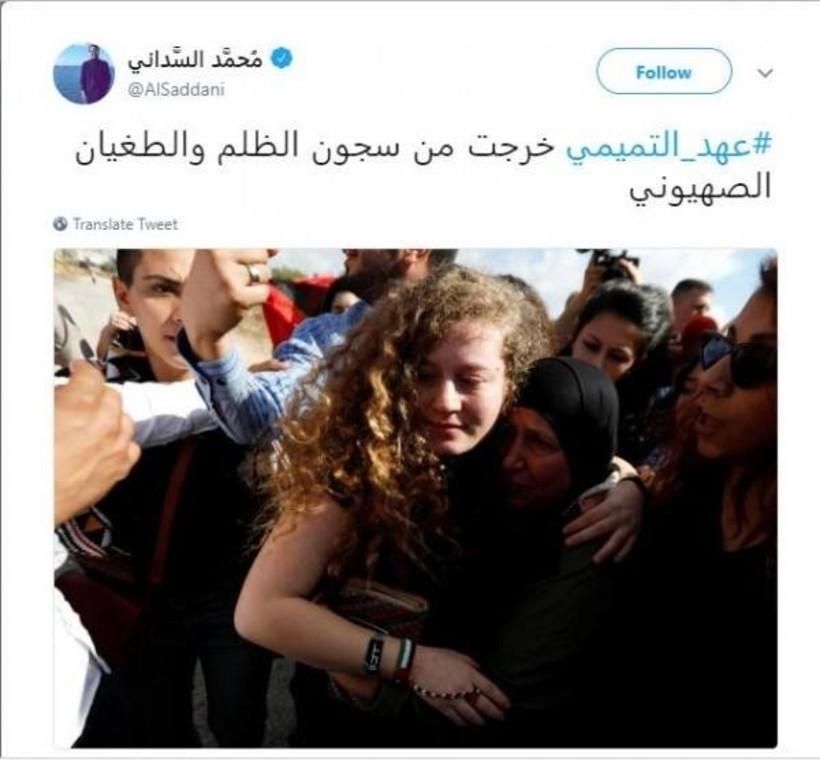 محمد السداني وتغريدة عهد.jpg