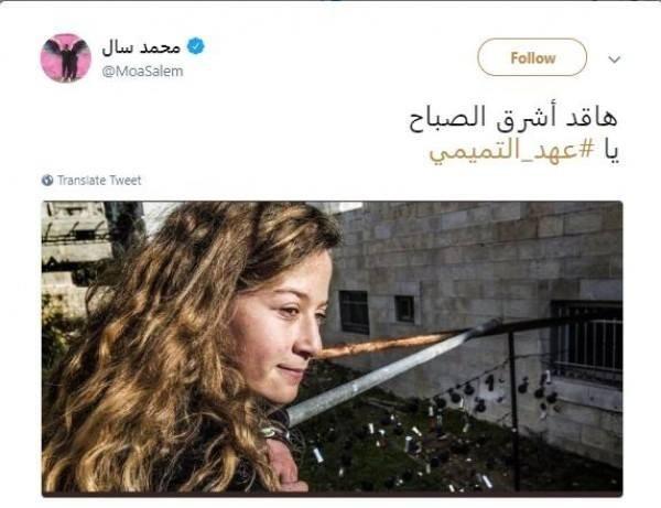 محمد سال وتغريدة عهد.jpg